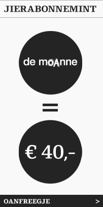 moanne-visual-jierabonnemint